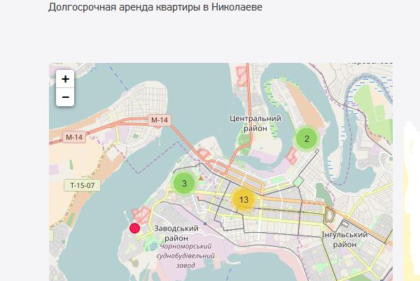 Как правильно арендовать квартиру в Николаеве