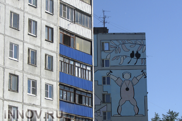 Российская Федерация поставила мировой рекорд падения цен на жильё