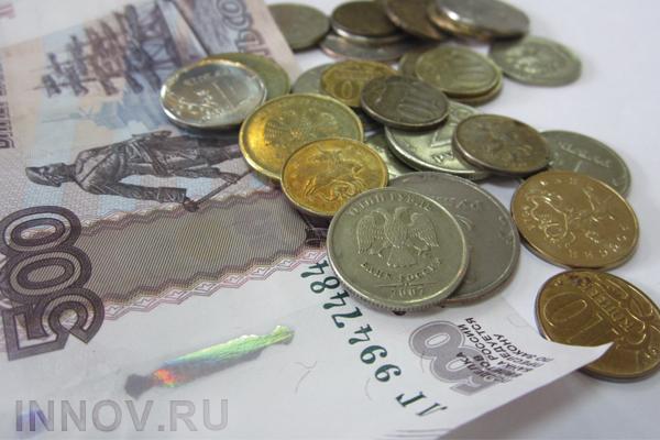 Ипотечные ставки в России продолжат снижаться