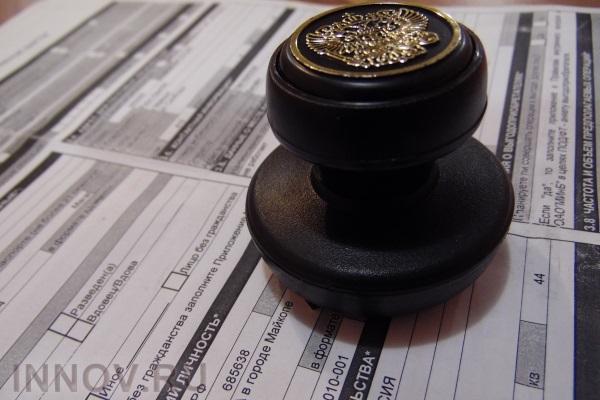 В РФ изменится процедура продажи жилья