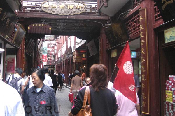 Анализ факторов, влияющих на развитие гостиничного хозяйства в КНР