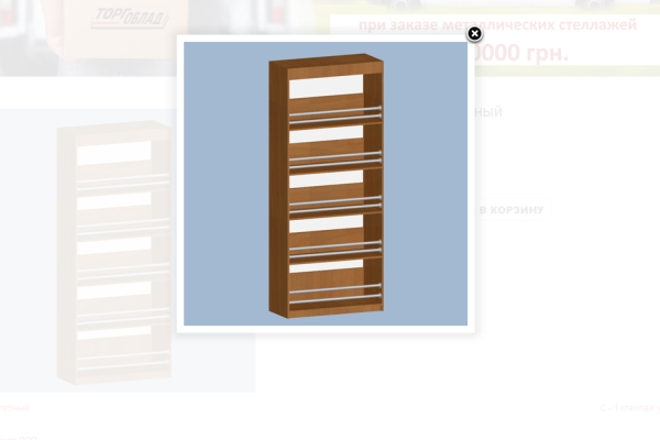 Как выбрать мебель для магазина?