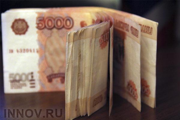 По словам Минфина: экономика России испытала самый серьёзный шок за десять лет