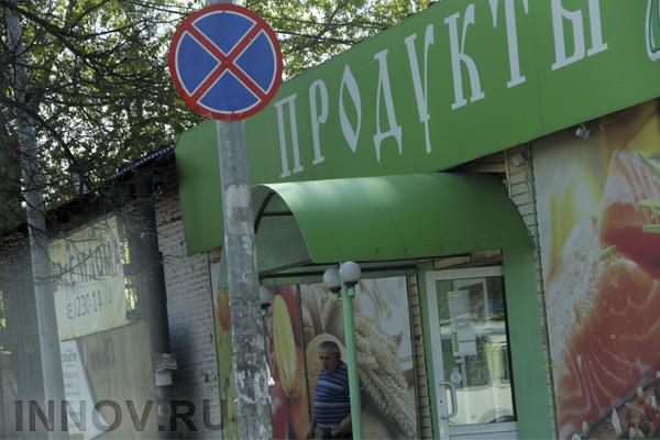По данным ВЦИОМ, россияне всё больше экономят на продуктах