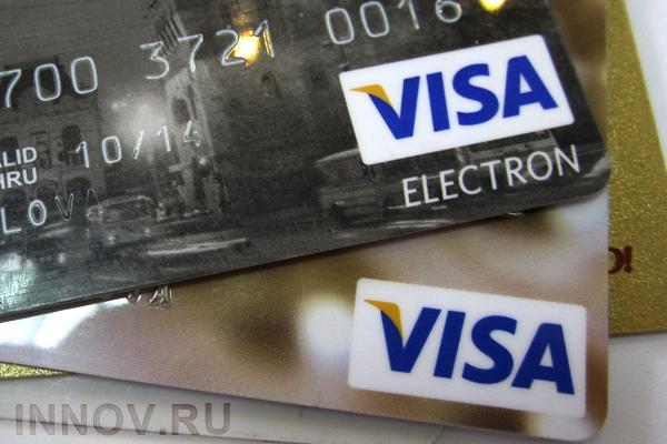 Долги по ЖКХ принудительно будут списывать с зарплатных карт