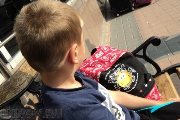 В России введут льготы на железнодорожные билеты для детей