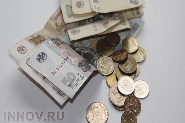 Россия оказалась одной из стран с наиболее медленно растущими ценами на жилье
