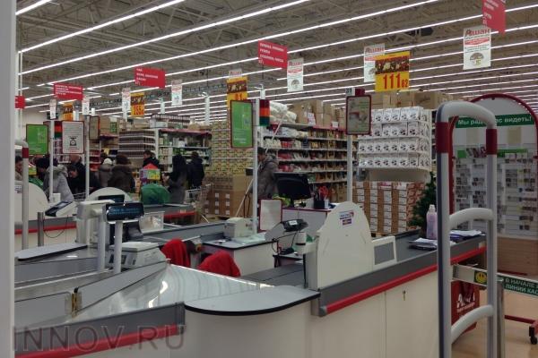 Новых торговых центров в России становится все меньше