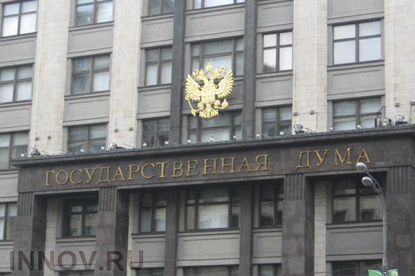 Госдума приняла закон о прямых расчетах в сфере ЖКХ