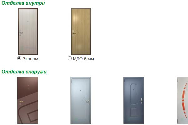 Двери «Гардиан»: все их неоспоримые преимущества