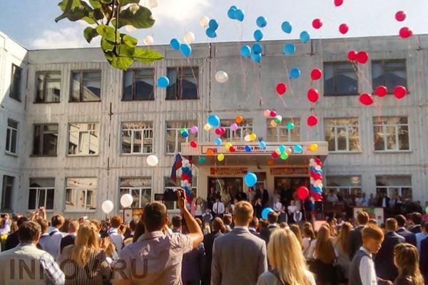 В Москве построят самую большую школу в России