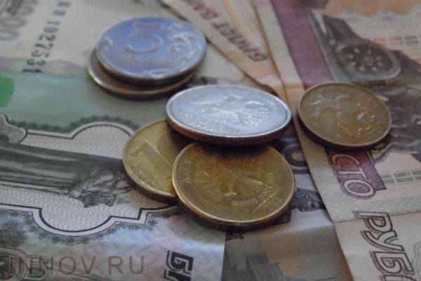 Правительство страны распределило регионам деньги для повышения доступности услуг для инвалидов