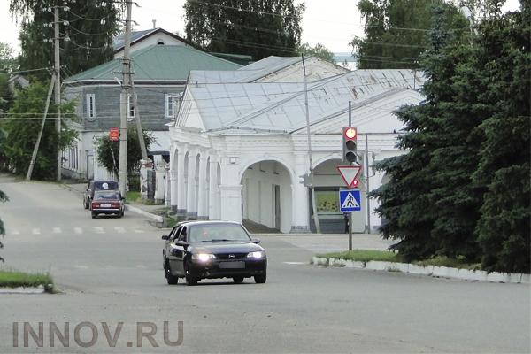В Москве на аукцион выставили старинный одноэтажный дом застройки 18-го века