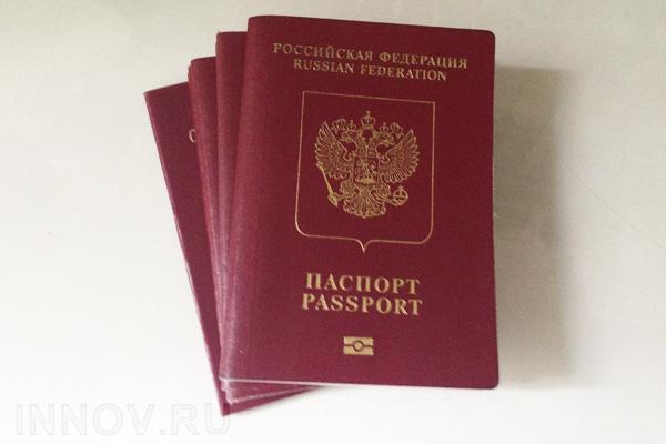 В России прописку заменят привязкой к месту уплаты налогов